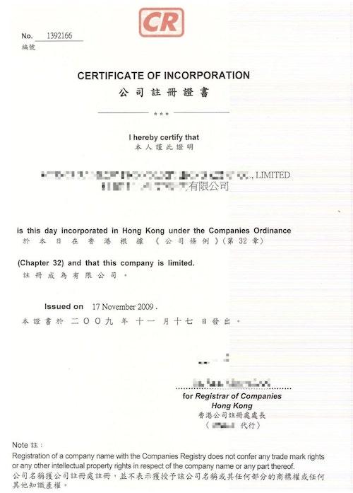 Certificat d'incorporation Hong Kong