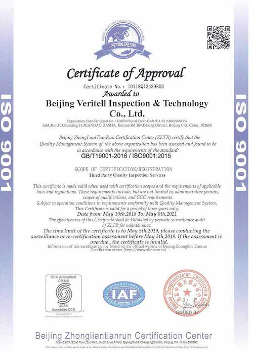 Certificat normes ISO chine