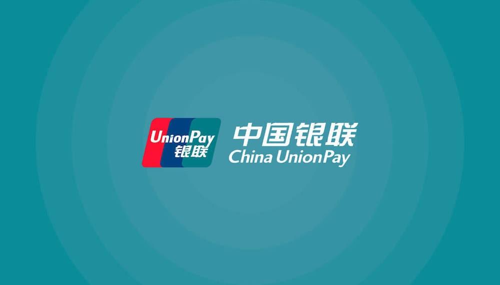 China-UnionPay