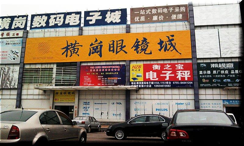 Shenzhen marché