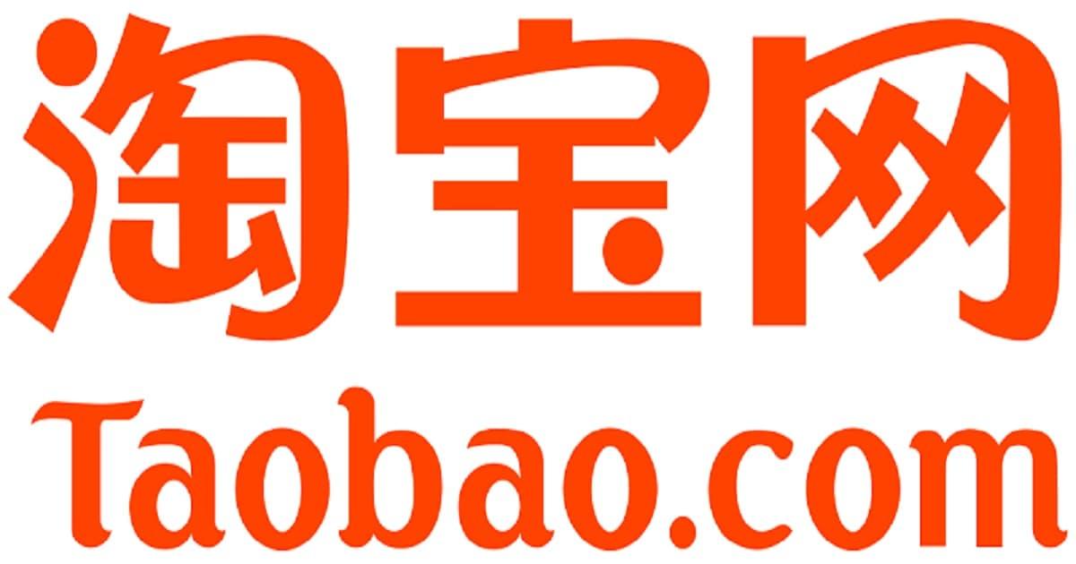 Acheter en gros Chine avec Taobao