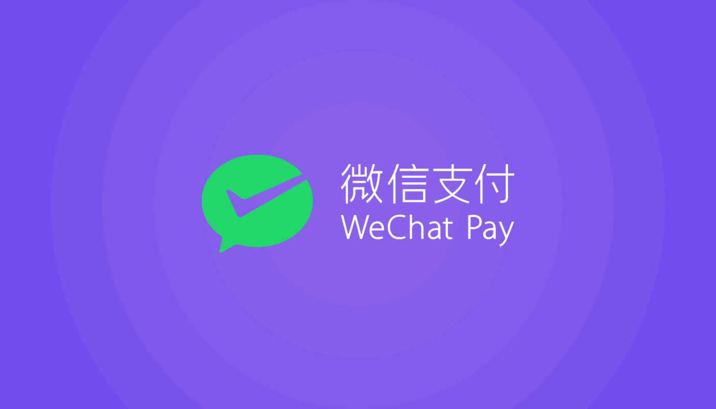 We-Chat-pay
