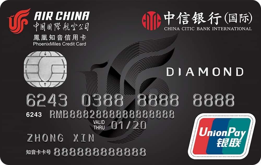 carte de credit unionpay