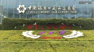 china import export fair