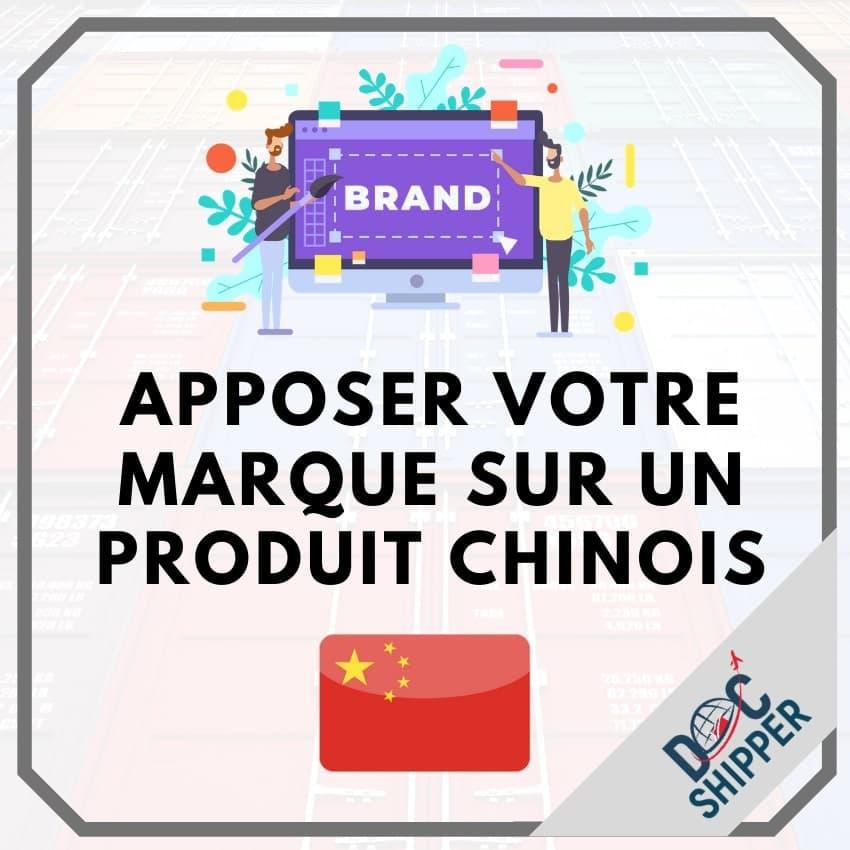 creer sa propre marque en Chine