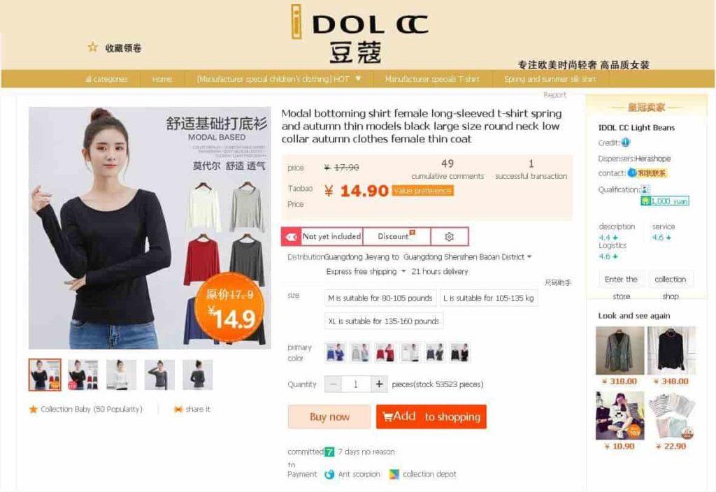 Demo-Taobao-Chine
