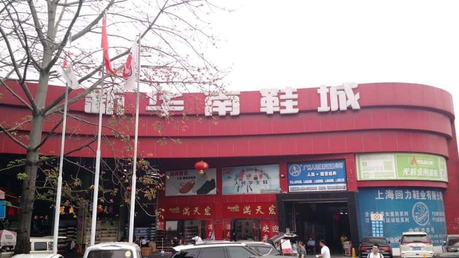 Guangzhou Huanan shoes city