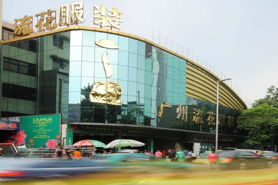 Guangzhou-Liuhua-vetement-grossiste-marché