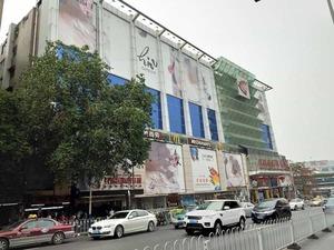Kapok-international-fashion-city-guangzhou