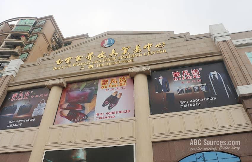 Marché des grossistes de cuir de Baiyun World @ Guangzhou