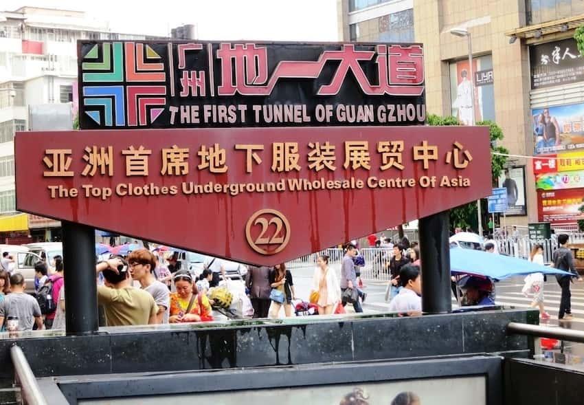 Marché souterrain Top Clothes @ Guangzhou