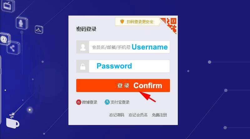commander sur Taobao première étape