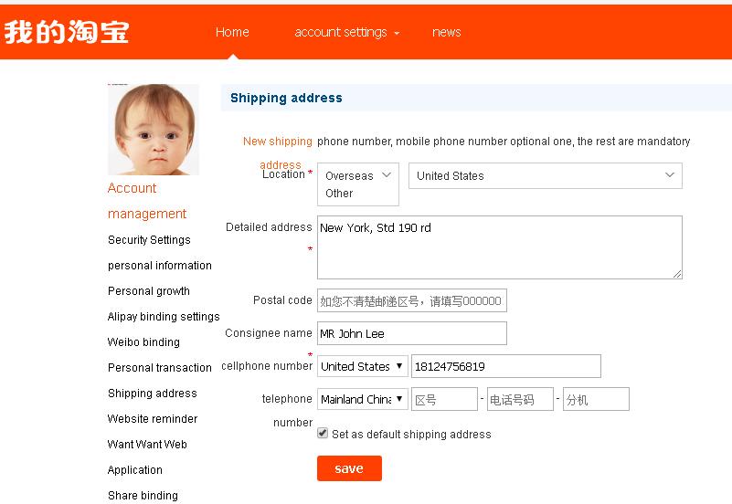 dernière étape pour votre commande sur Taobao