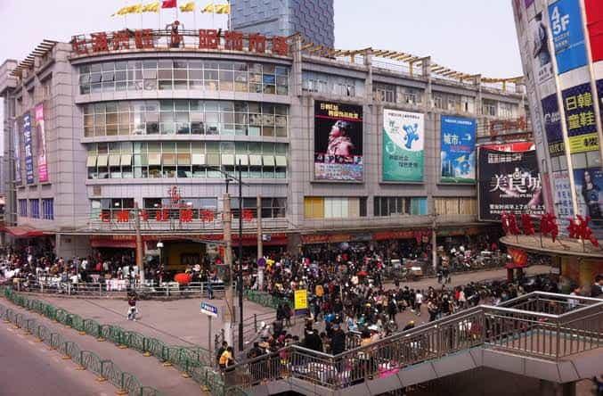 Marché de Qipu Lu