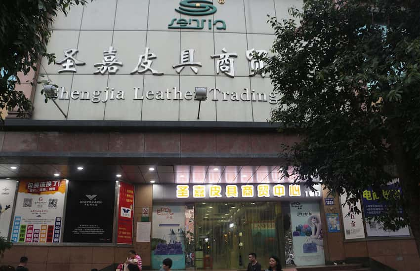 Shengjia-Leather-Trading-Center guangzhou