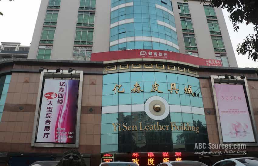 Yisen marché cuir guangzhou