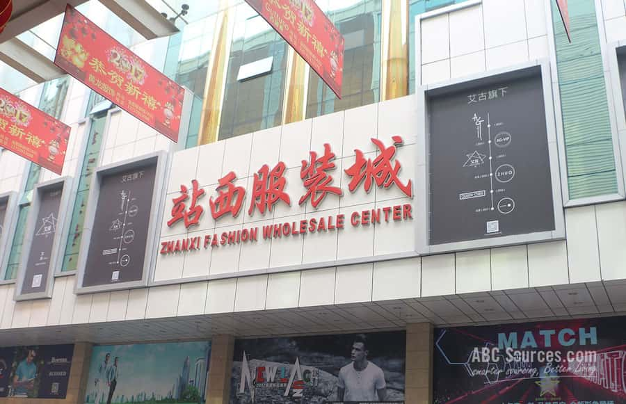 Zhanxi-grossistes-Fashion-Center