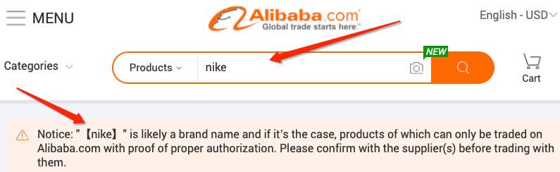 nike alibaba