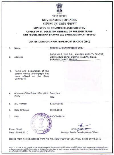license d'importation