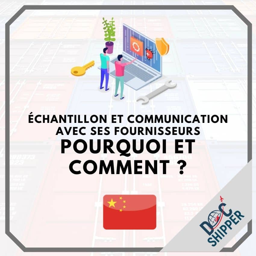 Échantillon et Communication avec ses fournisseurs Pourquoi et Comment ?