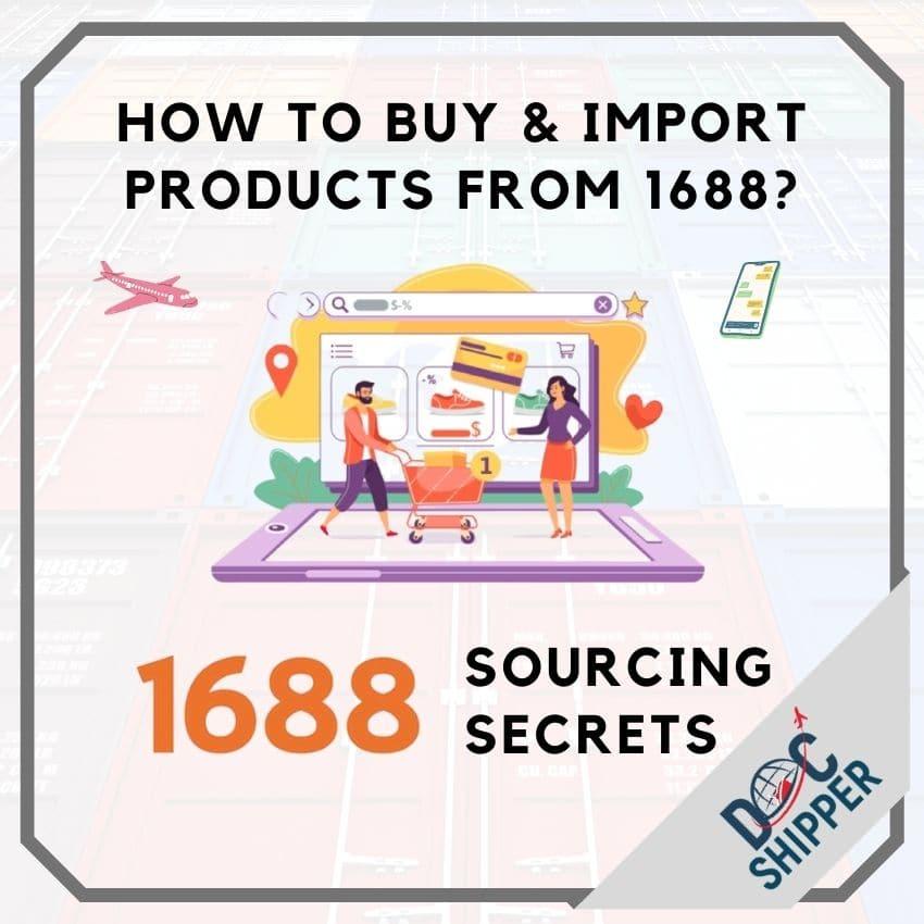 1688 sourcing secret