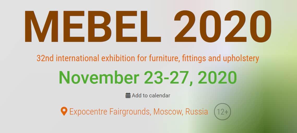 furniture trade fairs