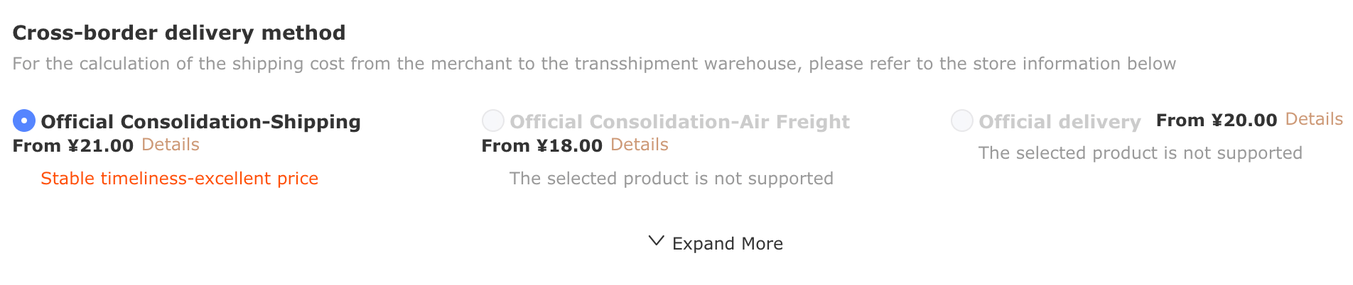 step 4 shipment