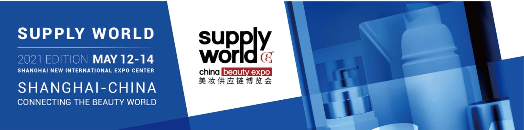 beauty suppy world