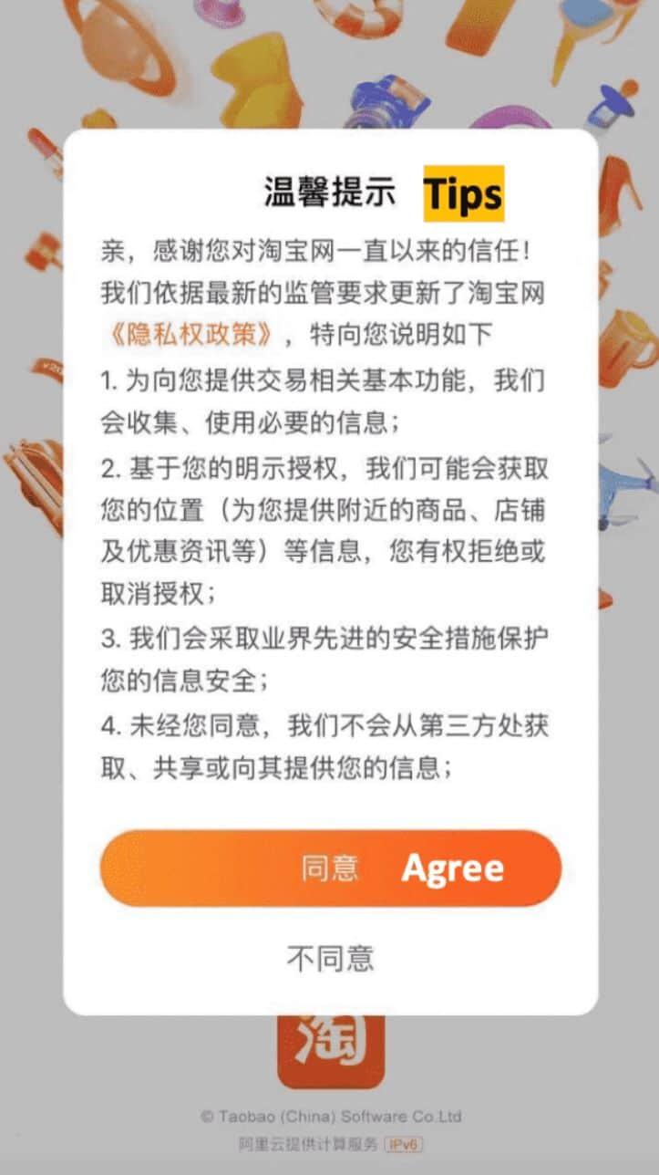 taobao app 1