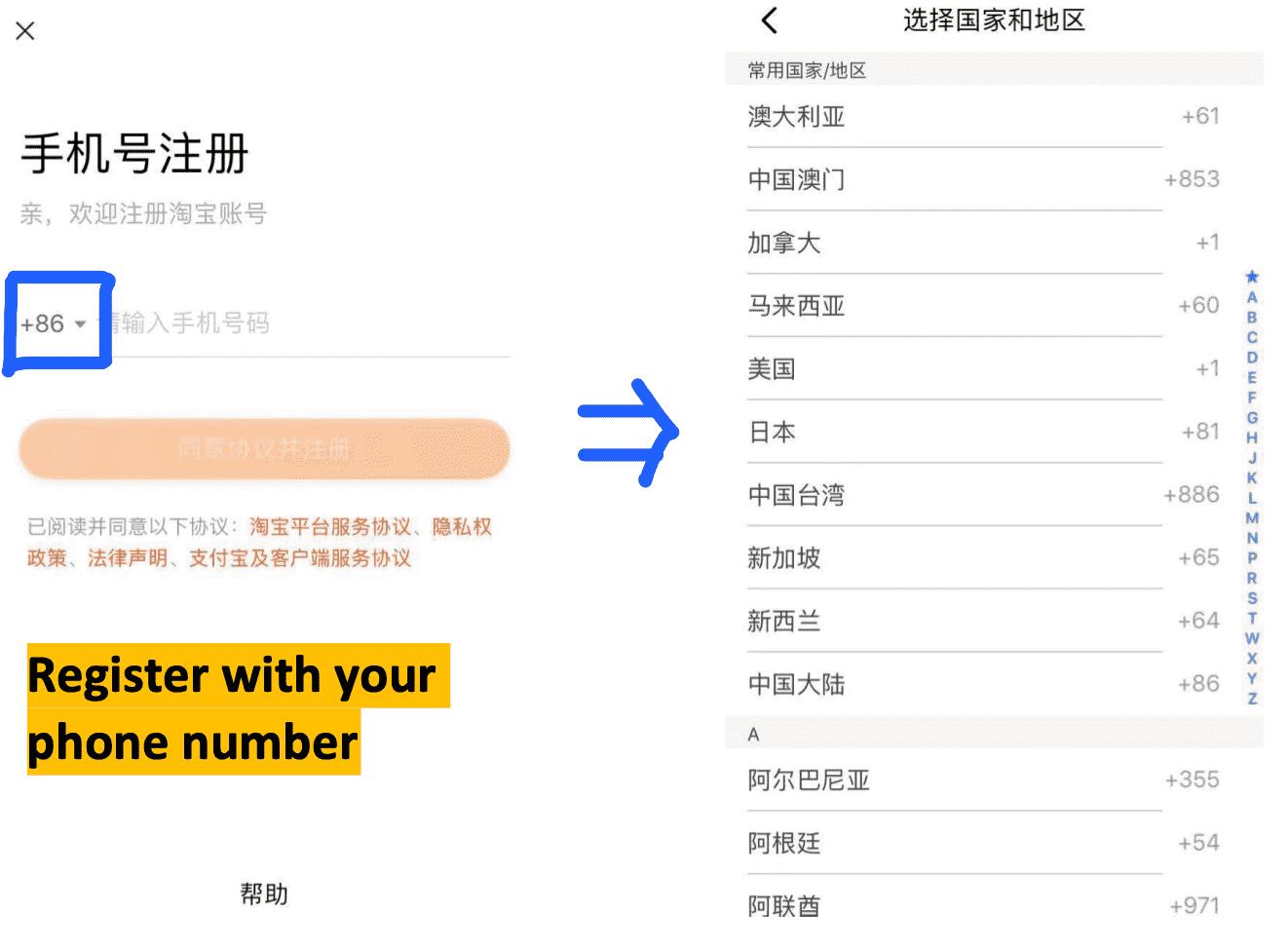 taobao app choose country