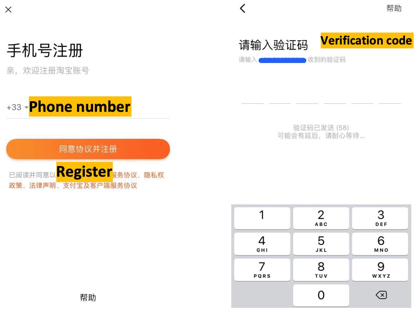 taobao app number