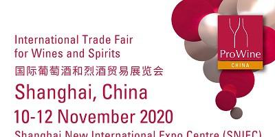 wine trade fair