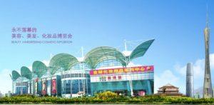 Meibo Beauty Exchange Center