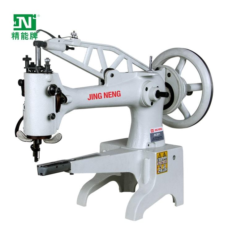 Machine à coudre Jingneng