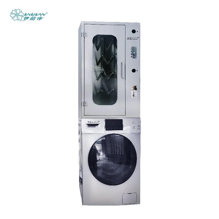 Machine à laver et sécher les chaussures