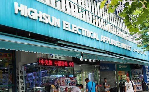 Highsun electrical