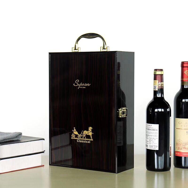 superior wine case