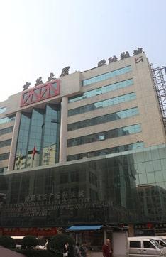 3 conseils pour trouver des fournisseurs Amazon fiables en Chine