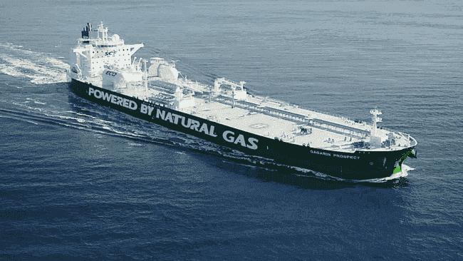 Natural gas cargo